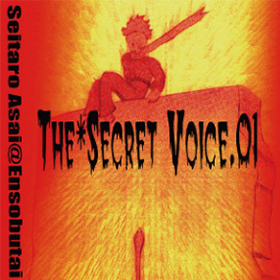 THE*SECRET VOICE.01