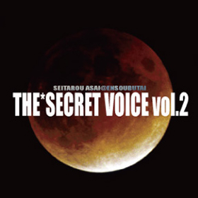 THE*SECRET VOICEvol.2